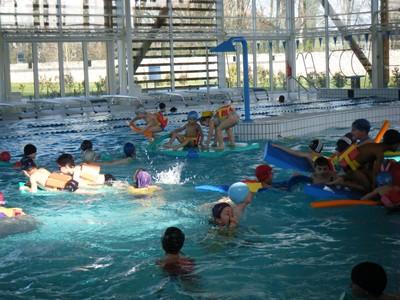 Ecole ferdinand buisson la riche les cp la piscine for Piscine la riche